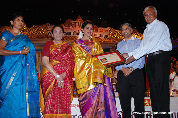 Award for lifetime achievement in Carnatic music, 2010 by Makkal Kural & Trinity Mirror given by Kumararani Meena Muthiah at Kamaraj Arangam, prior to her concert for Chennaiyil Thiruvaiyaru